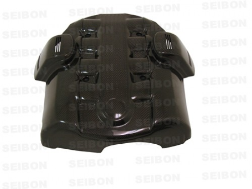 Carbon fibre engine cover for 2004-2010 BMW E60 V8 model