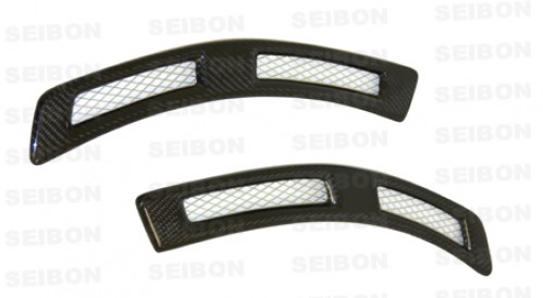 Carbon fibre guard duct for 2008-2012 Mitsubishi Lancer EVO X