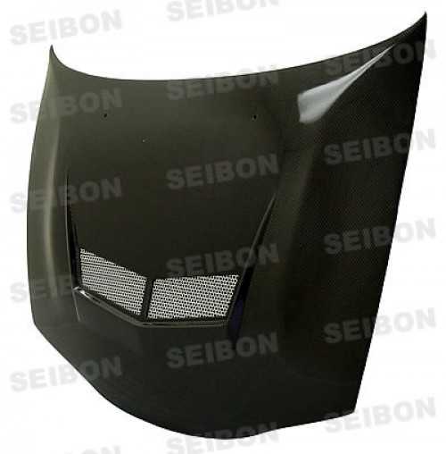 VSII-style carbon fibre bonnet for 1995-1999 Mitsubishi Eclipse