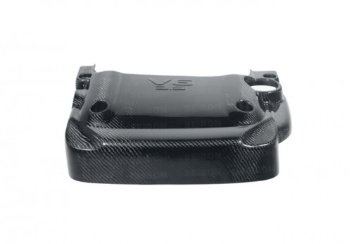 Carbon fibre engine cover for 2002-2005 Nissan 350Z